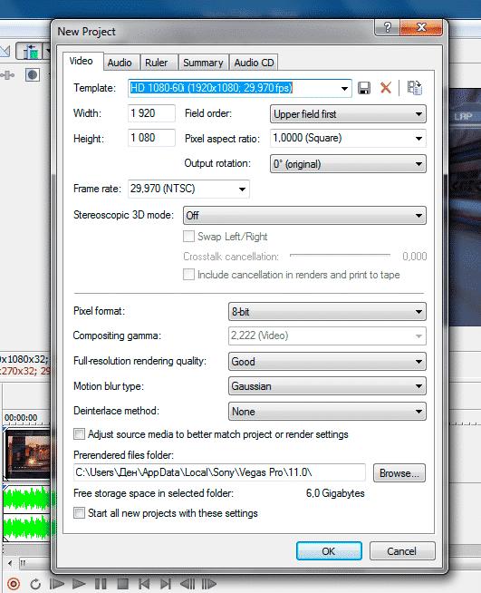 Как импортировать видео в программу Sony Vegas Pro screen6