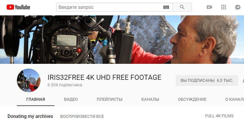 Видео хостинг для больших видео хостинги windows